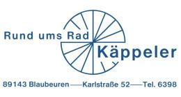 Logo Rund ums Rad